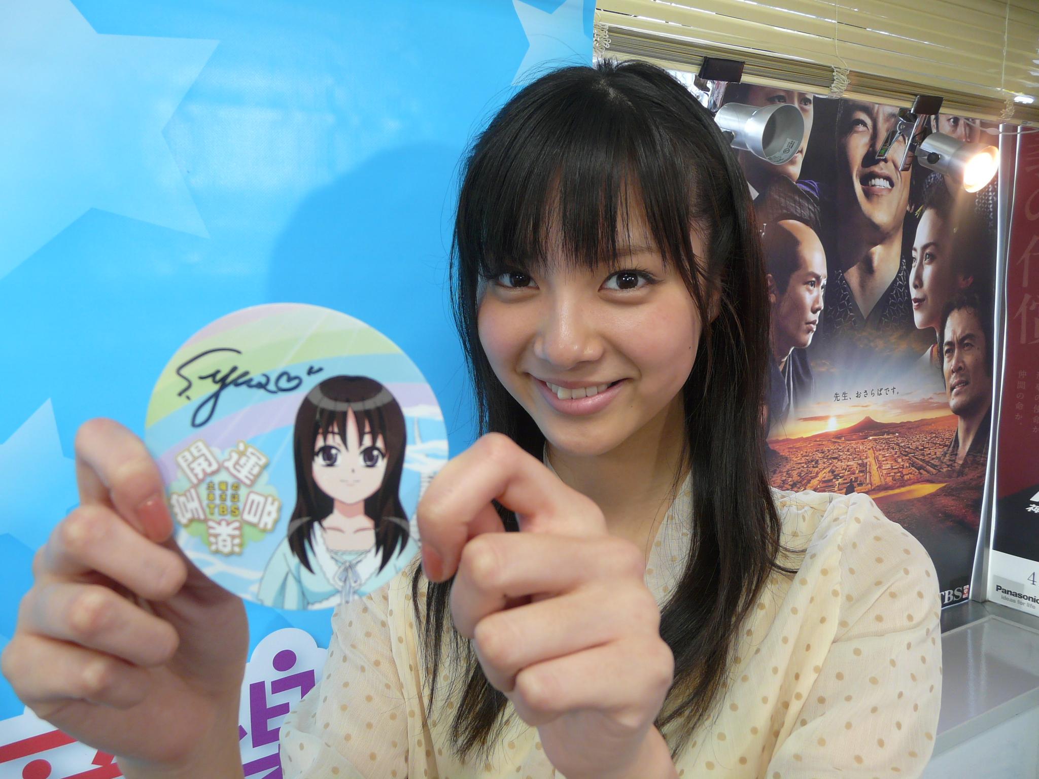 10gp 新川優愛風ステッカー 4月24日イベントでプレゼント 11th